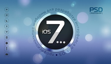 iOS 7 Interface Mockups