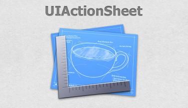 Урок: UIActionSheet в iOS